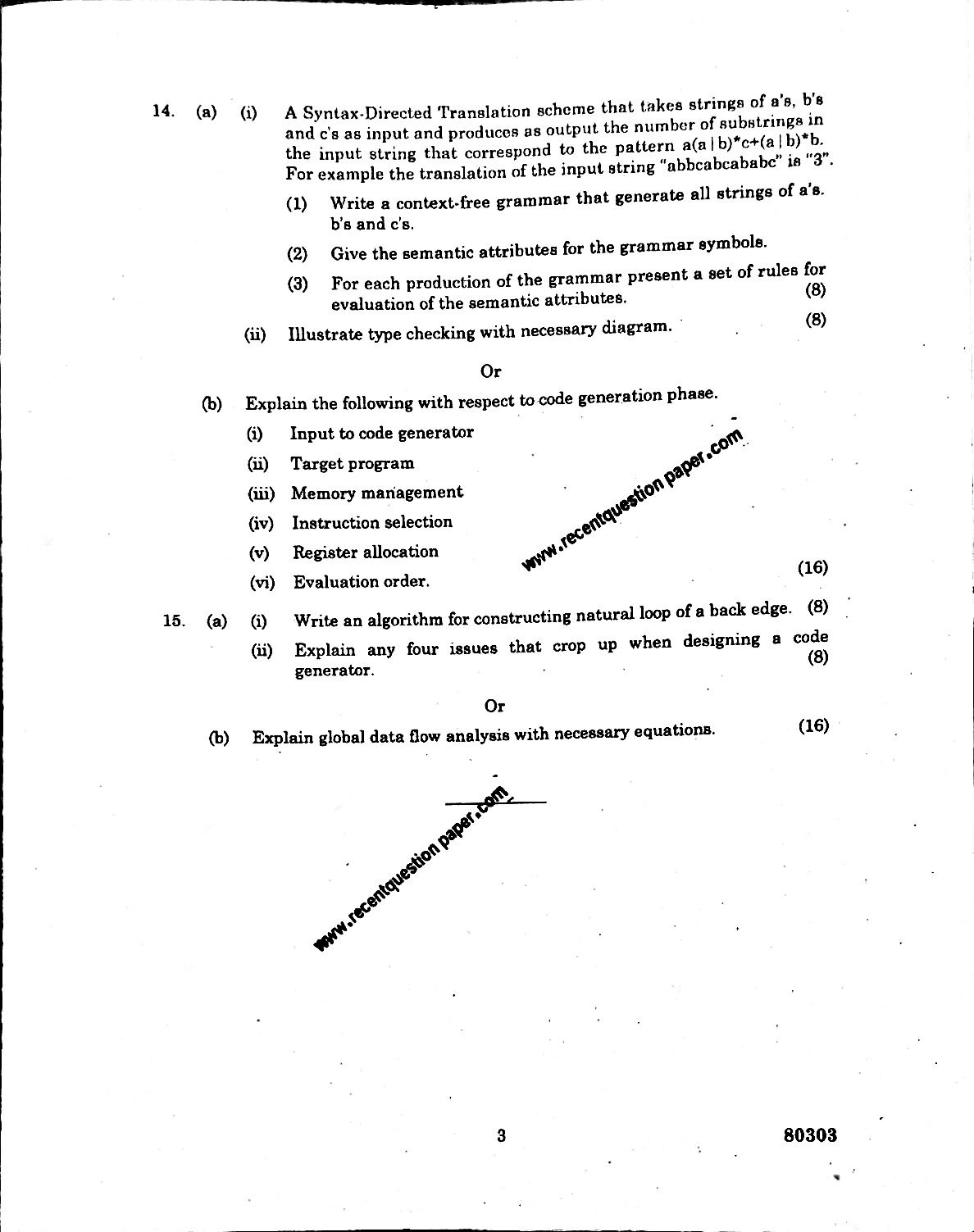Anna University Questions Archives - Page 42 of 72 - Recent
