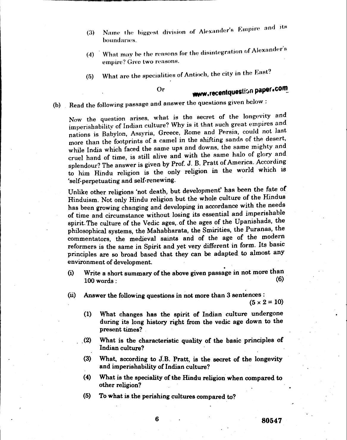 Technical English-II University Question paper Nov/Dec 2016